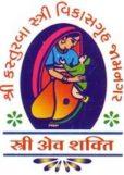 Shri Kasturba Stri Vikas Gruh