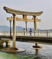 japanese_bridge_for_businesses_landing_page_top_right_lower_resolution_shutterstock_219955042